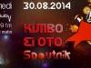 8-5-30-08-2014_spoutnik-flyer_